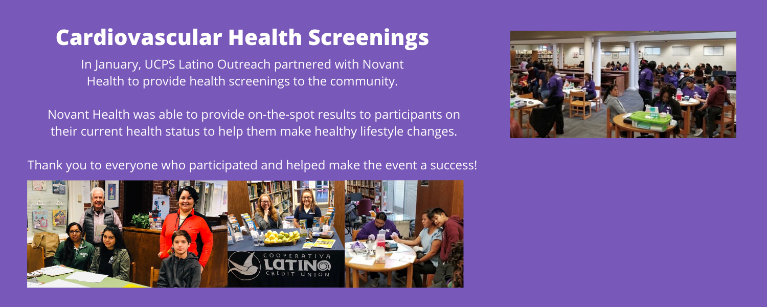 Novant Health Cardiovascular Screenings Event